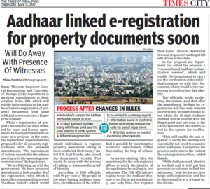 aadhar based e-registration